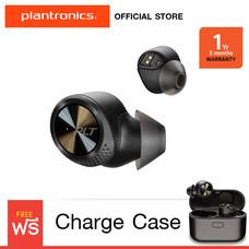 Plantronics Backbeat Pro 5100 - Black