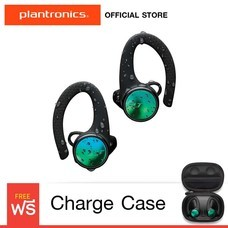 Plantronics BackBeat FIT 3150 (Sport Bluetooth headset)