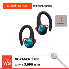 Plantronics BackBeat FIT 3100 (Black) Free Voyager 3200 (Buff White)