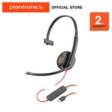 Plantronics Blackwire 3210 USB TYPE-C (รับประกัน 2ปี)