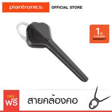 หูฟังบลูทูธ Plantronics VOYAGER 3200 - Diamond Black (Mobile Communication headset)
