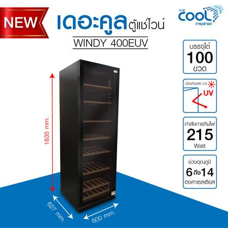 The Cool ตู้แช่ไวน์ รุ่น Windy 400 EUV