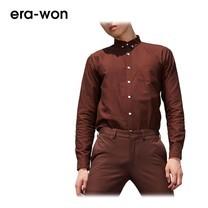 era-won เสื้อเชิ้ต รุ่น OXFORD SHIRT ANTI-BACTERIA ทรง Slim - สีน้ำตาล Hot Chocolate