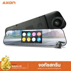 Axon Victory Sense กล้องติดรถหน้าจอสัมผัส(รุ่นใหม่) แถมเมมโมรี่การ์ด 16 GB