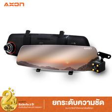 Axon Potency 2k กล้องติดรถยนต์ ความคมชัดระดับ 2K Super HD