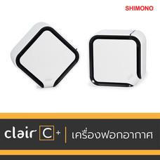 Clair Air Thailand เครื่องฟอกอากาศ Cube+ ชุด หนาวไปฝุ่นมา 2 เครื่อง ราคาพิเศษ