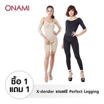 Onami X-slender (Skin) แถมฟรี Onami Perfect Legging (Black)