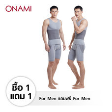 Onami For Men แถมฟรี Onami For Men