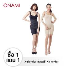 Onami X-slender (Black) แถมฟรี Onami X-slender (Skin)