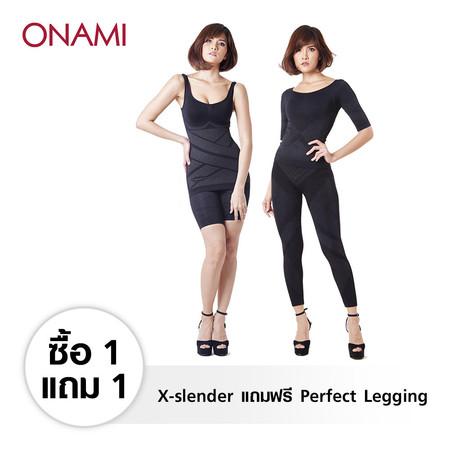 Onami X-slender (Black) แถมฟรี Onami Perfect Legging (Black)