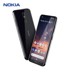 Nokia 3.2 (2/16 GB) - Black