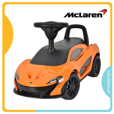McLaren Ride on Car