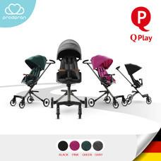 QPlay รถเข็นเด็กแบบนั่ง คล่องตัว พับได้ จากเยอรมนี