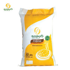 พนมรุ้งทองใหม่ ข้าวขาวหอมมะลิใหม่ 100% ขนาด 50 กก. **ส่งเฉพาะในกรุงเทพฯ และปริมณฑล**