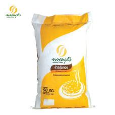 พนมรุ้งทองเก่า ข้าวขาวหอมมะลิเก่า 100% ขนาด 50 กก. **ส่งเฉพาะในกรุงเทพฯ และปริมณฑล**