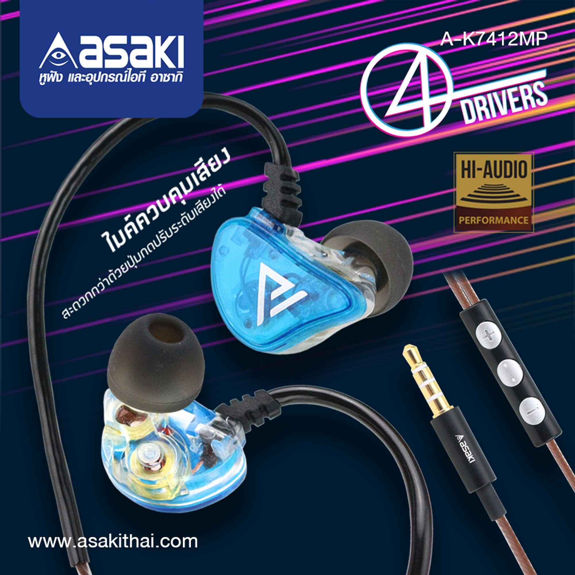 ads-ak7412mp.jpg