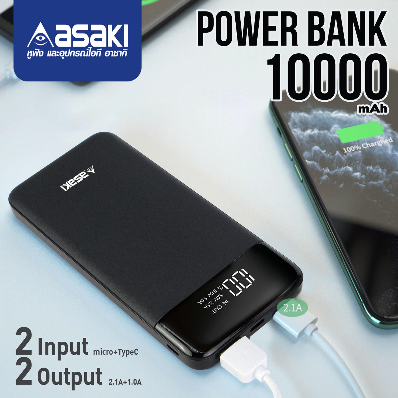 ads-bl-ab3550.jpg