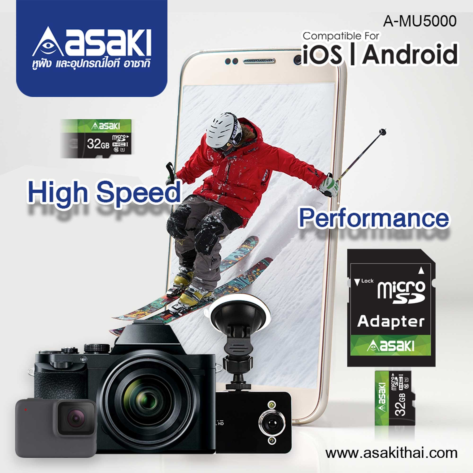 ads-amu5000.jpg