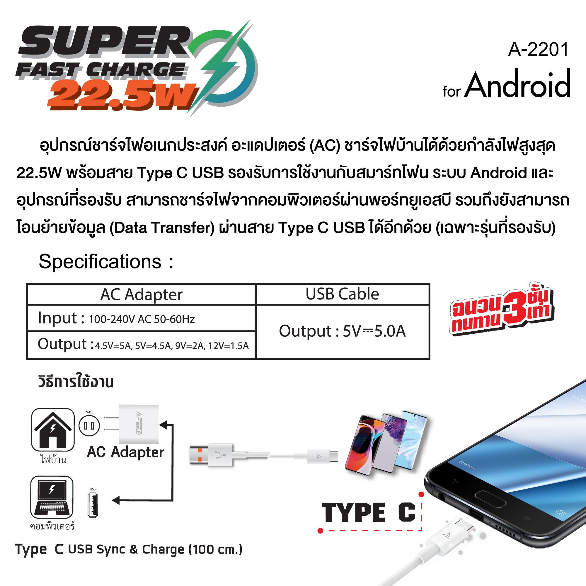 spec1-a2201.jpg