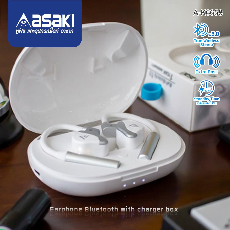 ads8-ak6658.jpg