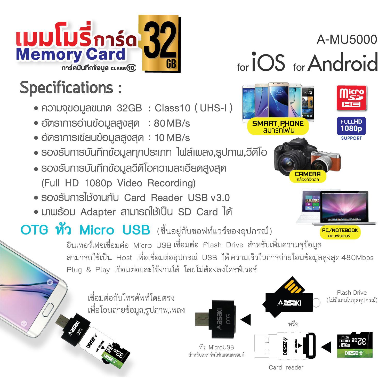 spec-amu5000.jpg