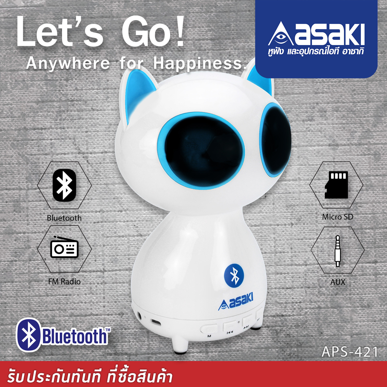 ads1-aps421.jpg