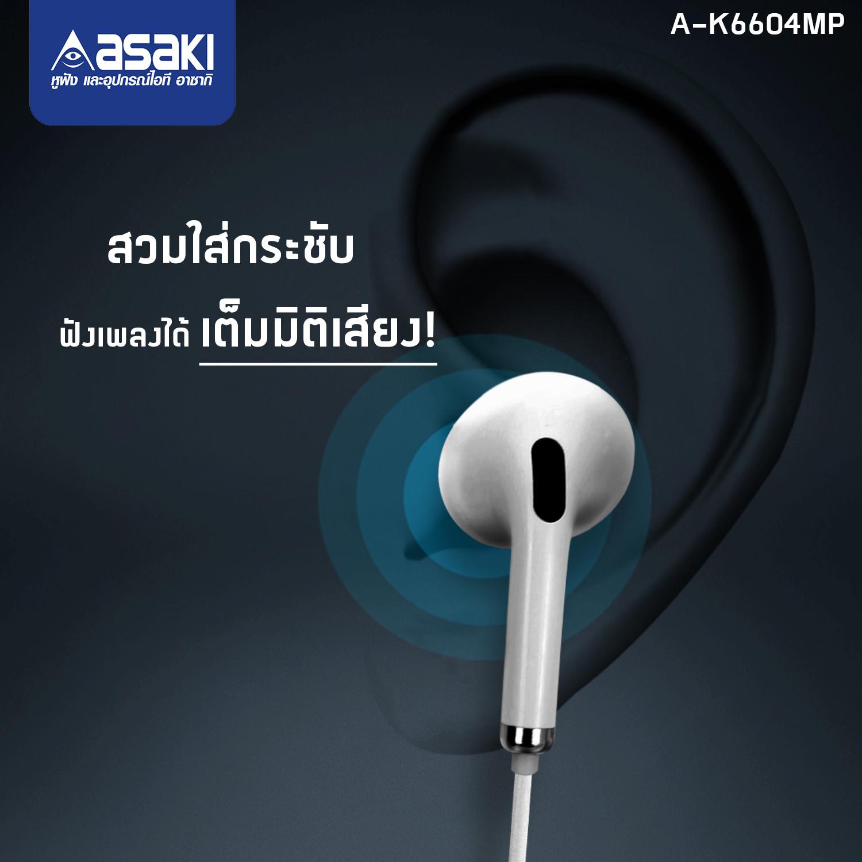 a-k6604mp-3.jpg