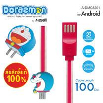 Asaki ชุดชาร์จอเนกประสงค์ลิขสิทธิ์แท้ลายโดเรมอน รองรับระบบ Android หัวชาร์จมี 2 Port USB กำลังไฟ 2.1A. รุ่น A-DMC8201