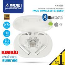 Asaki หูฟังบลูทูธอินเอียร์สมอลทอล์ค (true wireless) พร้อมกล่องชาร์จ เชื่อมต่อผ่านบลูทูธ รองรับระบบ IOS&ANDROID มีไมค์ในตัว รับ-วางสายได้ รุ่น A-K6658