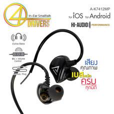 Asaki หูฟังอินเอียร์สมอลทอล์คและรีโมทคอนโทรล มีไมค์ในตัวกดรับ-วางสายได้ รองรับระบบ IOS&ANDROID รุ่น A-K7412MP