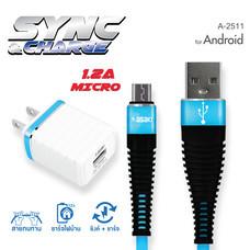 Asaki ชุดชาร์จอเนกประสงค์ (Micro USB) จ่ายไฟ 2.1 A พร้อมหัวชาร์จ ชาร์จได้ทั้งจากไฟบ้าน และคอมฯ สายยาว 100 ซม. รุ่น A-2511
