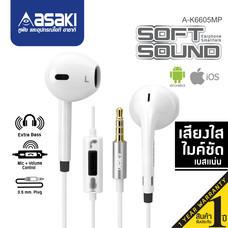 Asaki หูฟังสมอลทอล์ค พร้อมรีโมทคอนโทรล กดปุ่มรับ-วางสาย/เพิ่ม-ลดเสียงได้ ไมค์ชัด รุ่น A-K6605MP