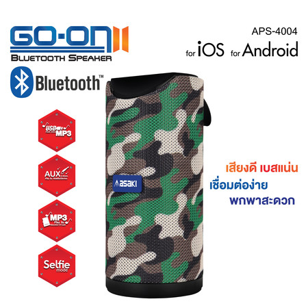 Asaki Bluetooth Speaker ลำโพงบลูทูธไร้สาย ทรงกระบอก รองรับระบบ IOS&ANDROID เสียงใส เบสเเน่น เชื่อมต่อง่าย รุ่น APS-4004