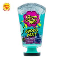 Chupa Chups ครีมบำรุงมือ&ผิวกาย ช็อกโกมินท์ขนาด 120มล.