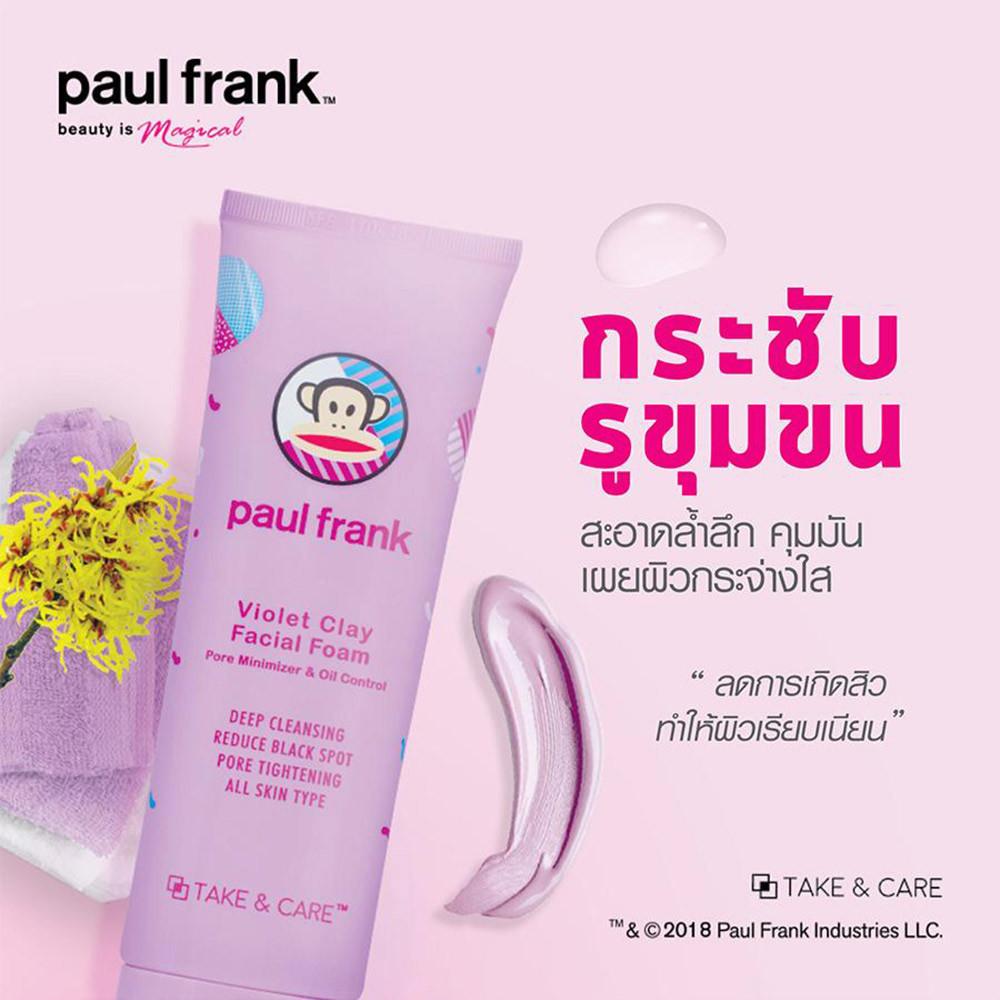 23---8859378250058-violet-clay-facial-fo