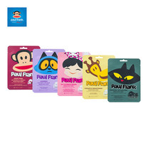 PAUL FRANK SERUM MASK SHEET SPECIAL EDITION COLLECTION (SET 5PCS) เซ็ตแผ่นมาสก์หน้า