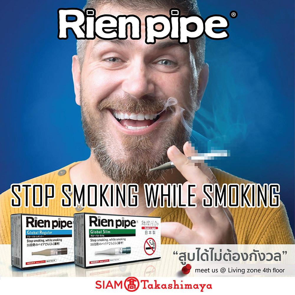 06---8859553825040-rienpipe-gr---regular