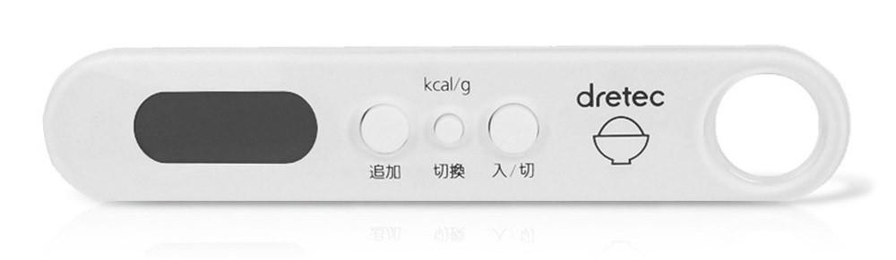 01---8859553825033-rice-scoop-scale-2.jp