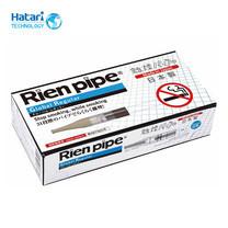 Rienpipe GR อุปกรณ์ช่วยเลิกสูบบุหรี่ เรียนไปป์ ขนาดปกติ