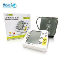Upper-Arm Blood Pressure Manometer เครื่องวัดความดันข้อแขน