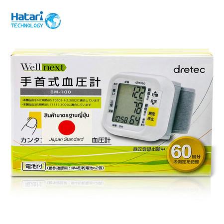 Wrist type Blood Pressure Manometer เครื่องวัดความดันข้อมือ