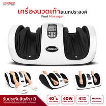 JOWSUA เครื่องนวดเท้า Foot massager สีขาว