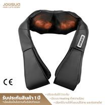 JOWSUA เครื่องนวดไหล่ไฟฟ้าไร้สาย อเนกประสงค์ Massager of neck kneading