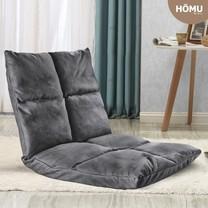 HOMU Premium PU Leather เบาะรองนั่งสองตอน เก้าอี้นั่งพื้น เก้าอี้ญี่ปุ่น โซฟาญี่ปุ่น เก้าอี้ปรับนอน