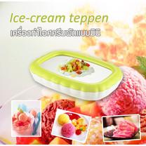 JOWSUA เครื่องทำไอศครีมผัดแบบมินิพกพา Ice cream teppen (สีเขียว)