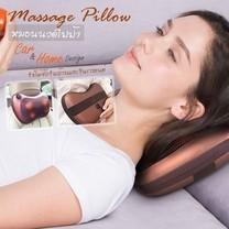 JOWSUA หมอนนวดไฟฟ้า Massage Pillow