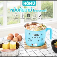 HOMU หม้อต้มมาม่า ต้มไข่ อเนกประสงค์ Cooking Pot แถมฟรีซึ้งนึ่งสแตนเลสและที่วางต้มไข่ (สีฟ้า)