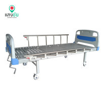 เตียงผู้ป่วยมือหมุนสองไกร์คลาสลิก 2 (ไม่มีเสา)