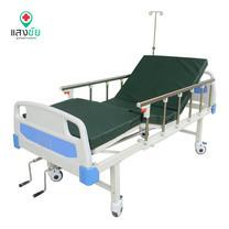 เตียงผู้ป่วยมือหมุนสองไกร์คลาสลิก