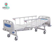 เตียงผู้ป่วยมือหมุนสองไกร์ราว J-curve